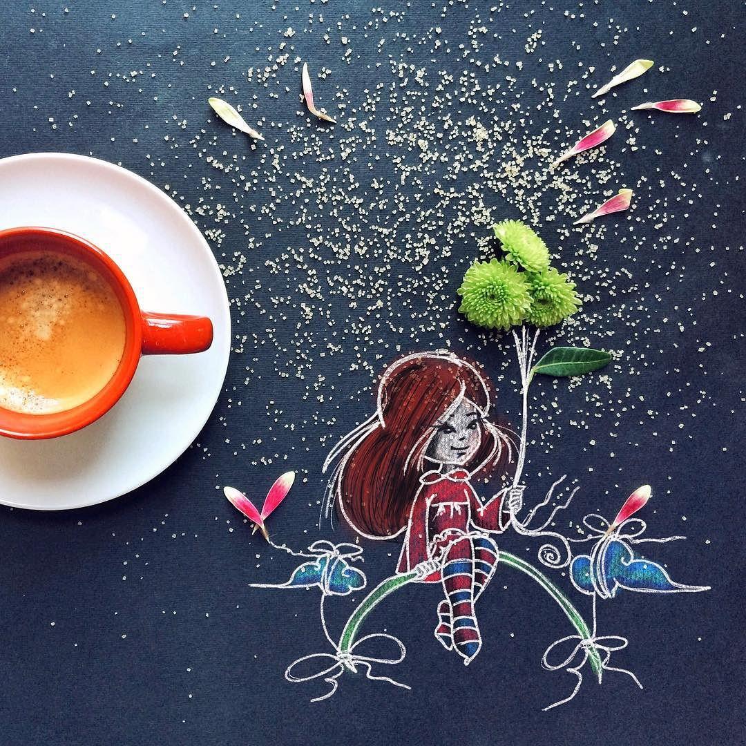 Попивая утренний кофе