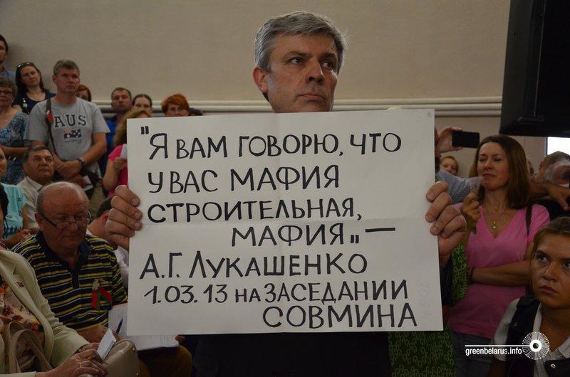 Фото - Христина Чернявская