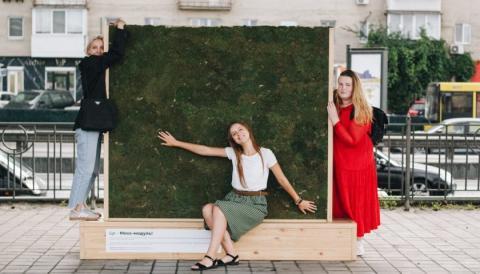 В Киеве появилась стена из мха против шума и загрязненного воздуха. Как это работает?