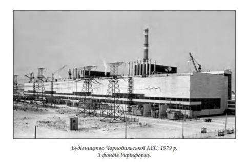 Методичка для партии и отключенный телефон. Как скрывали Чернобыль?