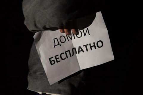 Беларусь солидарная. Список инициатив, готовых помочь тем, кому сейчас нелегко