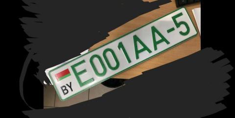 Фотофакт. В Беларуси ввели зеленые номера для электромобилей