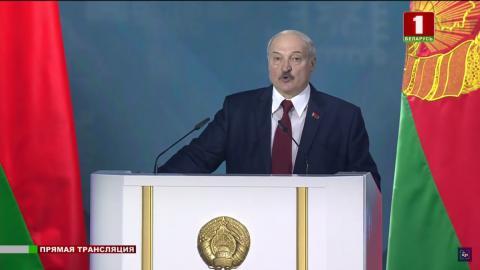 «Попытка организовать бойню в центре Минска уже очевидна». О чём говорит Лукашенко во время послания 4 августа