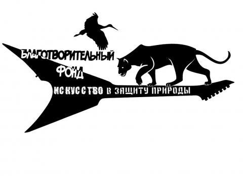 В Могилеве пройдет рок-концерт, чтобы собрать средства для зоозащитников