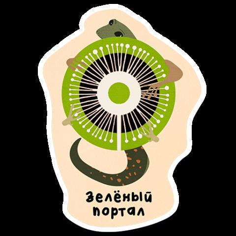 Зелёный портал обновил стикерпак в Telegram
