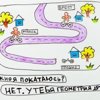 Ответ начальнику ГАИ. Кто такие 2% велосипедистов и какая геометрия у Гродно?