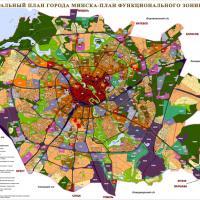 В столице проводят общественные обсуждения Генерального плана Минска