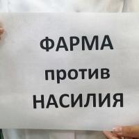 Беларуская фарма: Человеческая жизнь – огромная ценность, никто не в праве посягать на нее