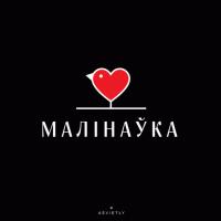 Милота. Дизайнер придумал сердечные логотипы для районов Минска