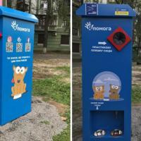 В Киеве появился бокс для приема пластиковых бутылок, который взамен выдает корм для бездомных животных