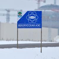 Эксперты ENSREG посетили объекты БелАЭС. И будут готовить отчет