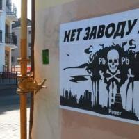 Новый спецпроект Зелёного портала: Свинцовый завод и железный протест