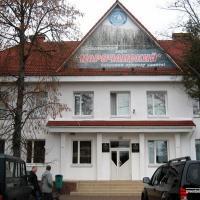 Национальный парк «Нарочанский» должен за три месяца исправить недочёты по лесной сертификации FSC