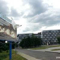 Сначала строят, потом меняют Генплан: в Минске из ландшафтно-рекреационной зоны вывели два участка