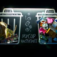 Пощупать мусор! Первая выставка отходов открылась в Минске и проедет по стране