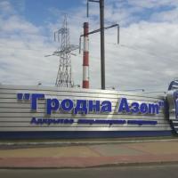 70 работнікаў «Гродна Азот» напісалі заявы на звальненне. Яны пратэстуюць супраць арышту іх калегі