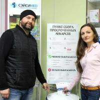 В Гродно активистам не удалось поставить контейнеры для раздельного сбора лекарств. Почему?