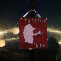 """""""Стары Ольса"""" выступіў на дваровым свяце ў Бараўлянах (фотафакт)"""