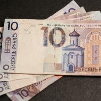 Получателей грантов вызывают в ОБЭП «на беседу»