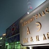 Автоматика остановила новейший российский блок АЭС. Такой же, как в Островце