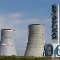 Запуск АЭС в условиях пандемии. Экодом опубликовал открытое обращение в Госатомнадзор