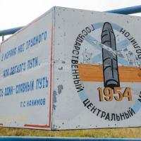 Врачей не предупредили о радиации при лечении пострадавших от взрыва под Северодвинском. В организме одного медика нашли цезий-137