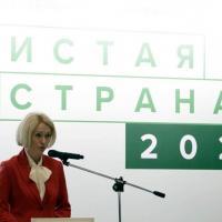 Производство одноразовой посуды в России может быть запрещено в ближайшие два года