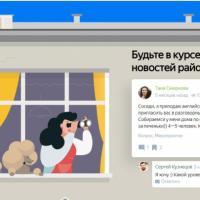«Карыстацца ім небяспечна ў сучасны момант». Что думают горожане и городские активисты о сервисе «Яндекс.Район»