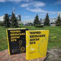 СБУ рассекретила подробности аварии на ЧАЭС