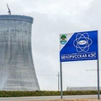 Очень важно! Объявлены общественные обсуждения по Беларусской АЭС  (обновлено)