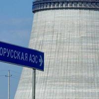 Строительство АЭС – системная проблема национальной безопасности Республики Беларусь
