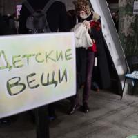 Бесплатная ярмарка Really Free Market прошла в Минске (видео)
