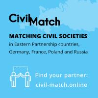 Civil Match. Приглашаем организации гражданского общества найти партнеров из десяти стран и усилить влияние