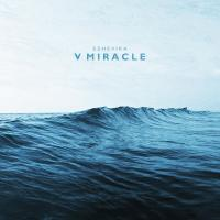 В Беларуси выпустили музыкальный сборник в поддержку мирового океана