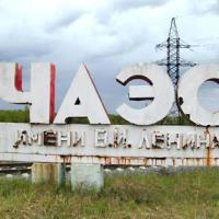 Чарнобыль: работа над памылкамi