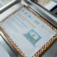IBB Minsk приглашает на курсы по устойчивому управлению мероприятиями
