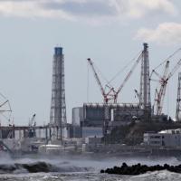 """Утечка воды указывает на новые повреждения на АЭС """"Фукусима"""""""