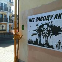 Мнение. Никаких переговоров с террористами и Александром Лукашенко