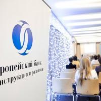 Модернизация Минскводоканала и строительство Е40. Как Беларусь (не) сотрудничает с Европейским банком реконструкции и развития