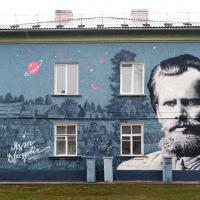 В Дисне появился мурал с портретом Язепа Дроздовича