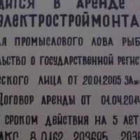 Нет аренде участка реки Мухавец!