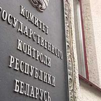 Госконтроль раскритиковал работу по охране окружающей среды в Гродненской области