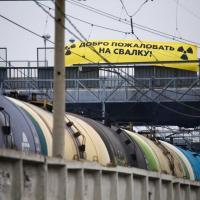 В Санкт-Петербург прибыло 600 тонн урановых «хвостов»
