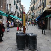 В Италии за брошенный мимо урны окурок придётся заплатить 300 евро