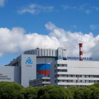 В Тверской области отключились три энергоблока Калининской АЭС