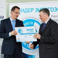 Названы самые энергоэффективные беларусские предприятия 2017 года