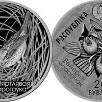У Беларусі выпусцілі першую ў свеце манету з вяртлявай чаротаўкай