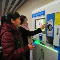 В Пекине проезд можно оплатить пластиковыми бутылками