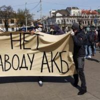 Экодом призывает прекратить преследования экологических активистов