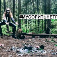 Беларусские музыканты проводят флэшмоб против загрязнения лесов
